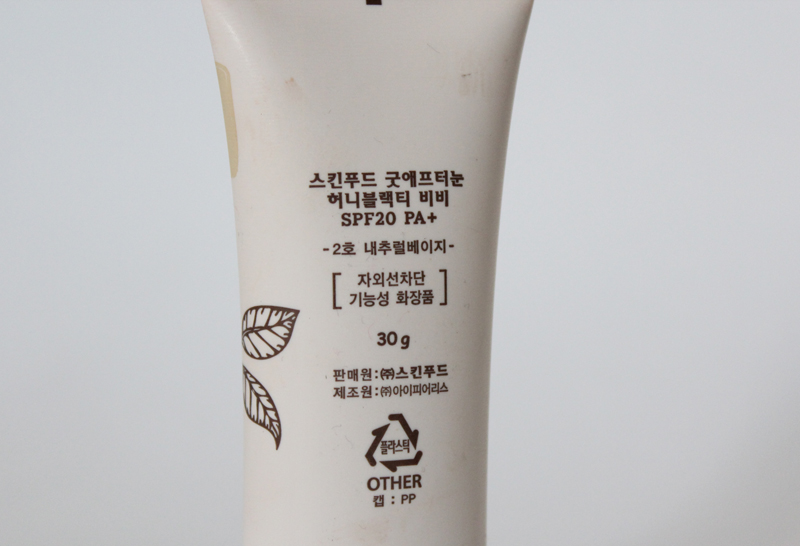 bb cream skin food claudinha stoco 2 BB Cream Good Afternoon Honey Black Tea da Skin Food